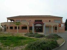 Centre œnologique ICV Vallée du Rhône, Beaumes de Venise